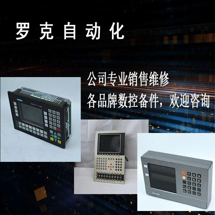 AB伺服电机维修MPL-B1152F-MJ72AA