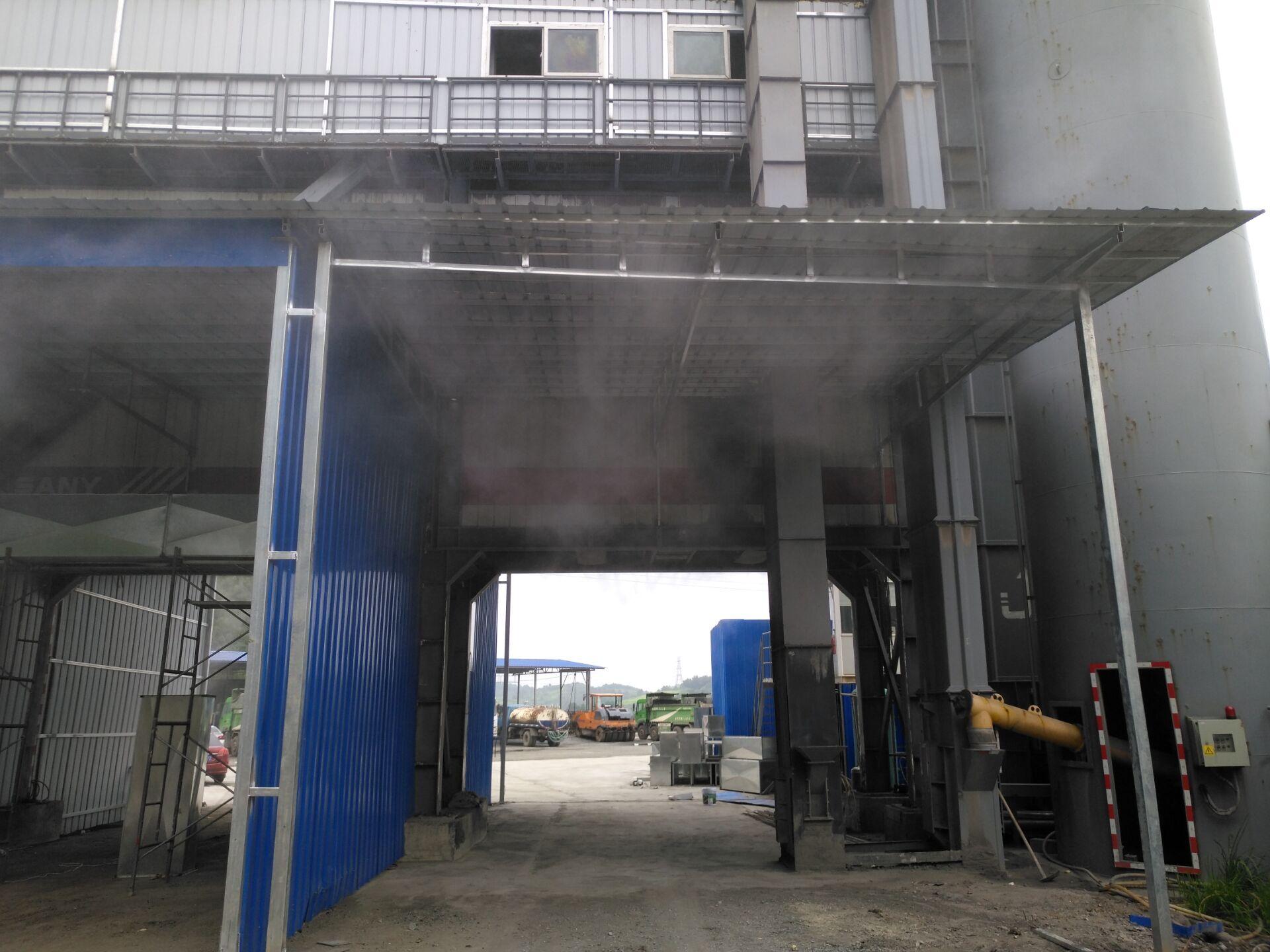 喷雾降尘系统安装实例图
