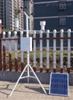 ST-QX西安多功能自动气象站