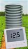 ST-HWSF西安环境温湿度记录仪(带防辐射罩)
