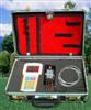 ST-TSWC东北土壤水分/温湿度速测仪
