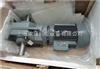SCA97清华紫光硬齿面减速机