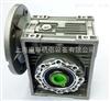 NMRW075供应厂家生产紫光涡轮蜗杆减速机