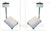 智能电子台秤、100kg电子磅秤高精度