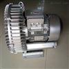 2QB 710-SAH16水果吹干专用高压鼓风机