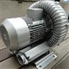 现货7.5KW污水处理专用高压鼓风机
