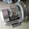 2QB 230-SAH260.75KW漩涡式高压鼓风机