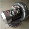 烘幹幹燥專用高壓鼓風機