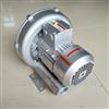 AG體育0.25KW高壓漩渦氣泵
