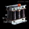 ANCKSG-0.45-0.35ANCK系列串联电抗器ANCKSG-0.45-0.35-7
