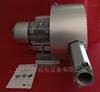 2QB820-SHH17城市污水处理专用高压风机