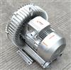 2QB 810-SAH17低噪音5.5KW高压鼓风机
