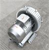 2QB 810-SAH27厂家直销7.5KW高压鼓风机
