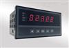 XSM-AH1GA1B2V0工厂供应工业级高精度转速表XSM.测速器XSM