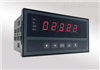 XSM-AH1GA1B2V0工廠供應工業級高精度轉速表XSM.測速器XSM