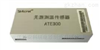 ARTM100在线测温系统