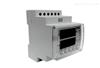 WHD10R-11/C导轨安装温湿度控制器
