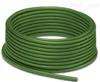 2723123PHOENIX菲尼克斯电缆供货