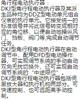 M344515北京 角行程电动执行器 M344515
