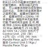 BSK22-US335超声波切割机 M303072