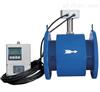 TK1100FH65EC10R01G00安徽天康TK1100型分體式電磁流量計
