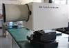 XY-FTIR501傅里叶红外气体检测仪