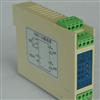 ISOL-12A信号隔离器