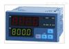 XMDA-5120-03-5温度巡检仪
