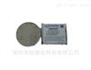 ThingMagic-NANO模块|RFID单通道读写模块