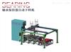 轴承保持器自动下料机,自动锻造生产线