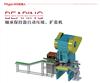 轴承保持器自动压坡、扩张机