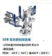 韩国 S-LOK 接头 SQCT1B-F-4N-K5-S6